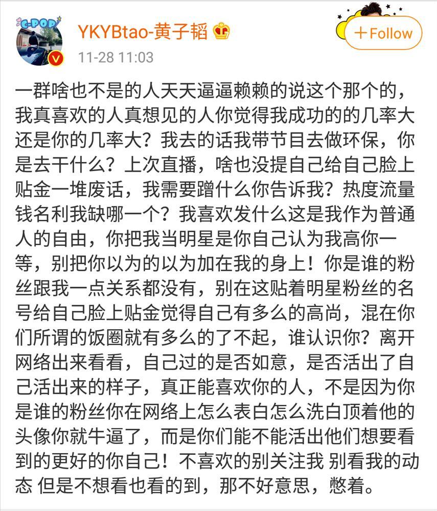 Hoàng Tử Thao phản dame cực gắt khi bị mắng cọ nhiệt hot boy Tây Tạng-6