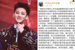 Hoàng Tử Thao khiến cộng đồng fan dậy sóng khi ké fame EXO, bị chỉ trích phản bội nhưng lợi dụng anh em cũ-8