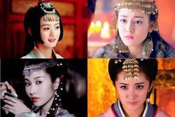 Triệu Lệ Dĩnh, Địch Lệ Nhiệt Ba và mỹ nhân Hoa ngữ đọ sắc với trang sức tua rua
