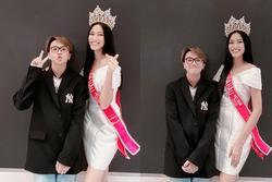 Tân Hoa hậu Việt Nam Đỗ Thị Hà lộ gương mặt xuống sắc khác lạ