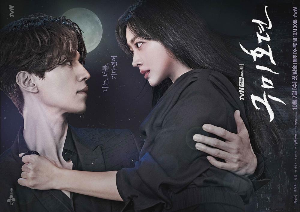 Sự thật hài hước đằng sau cảnh ôm tình tứ trên biển của Hồ ly Lee Dong Wook-1