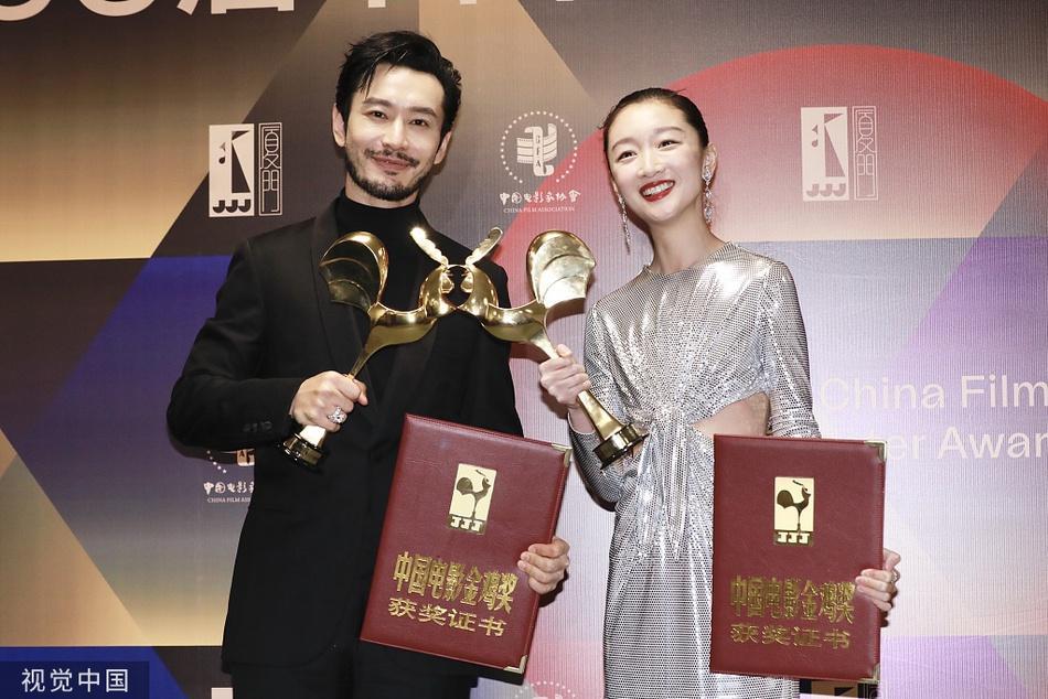 Châu Đông Vũ làm nên lịch sử khi chiến thắng tại giải Kim Kê 2020-1