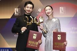 Châu Đông Vũ làm nên lịch sử khi chiến thắng tại giải Kim Kê 2020