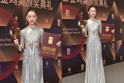 Làm Tam Kim Ảnh hậu nhưng Châu Đông Vũ lại ở bét bảng phong cách, bộ đồ mới đây là minh chứng rõ nhất