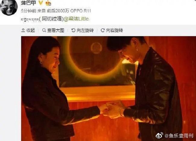 Mỹ nhân Song thế sủng phi bị nghi hủy hôn vì bạn trai bắt cá nhiều tay, netizen gọi tên Hình Chiêu Lâm-2