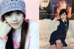 Ảnh năm 17 tuổi của Goo Hye Sun