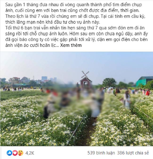 Biết bạn trai hủy lịch chụp ảnh cưới để hẹn tình cũ, cô gái bình thản như không và cái kết-1