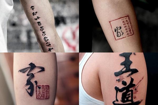 Những hình xăm biểu tượng tại Trung Quốc-5