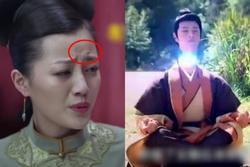 'Cạn lời' với kỹ xảo 3D giả dối trong 'Lộc Đỉnh Ký 2020' và loạt phim Hoa ngữ