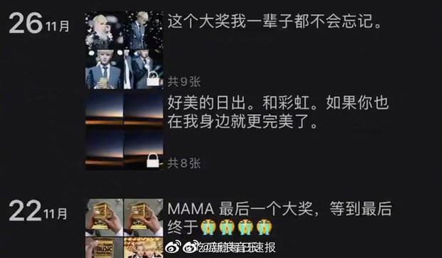 Hoàng Tử Thao khiến cộng đồng fan dậy sóng khi ké fame EXO, bị chỉ trích phản bội nhưng lợi dụng anh em cũ-3