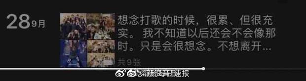Hoàng Tử Thao khiến cộng đồng fan dậy sóng khi ké fame EXO, bị chỉ trích phản bội nhưng lợi dụng anh em cũ-5