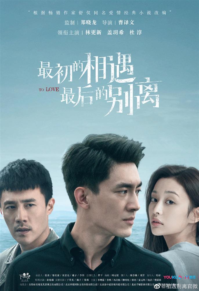 Lâm Canh Tân diss khán giả chê phim mới của mình và cái kết đi vào lòng đất-6