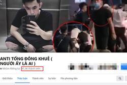 Group anti Tống Đông Khuê đạt kỷ lục thành viên, đuổi kịp bạn thân Matt Liu