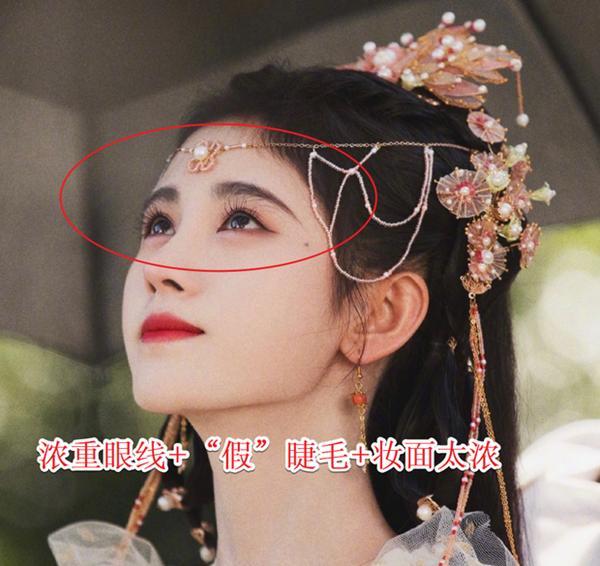 Ơn giời, cuối cùng thánh lố Cúc Tịnh Y cũng chịu makeup nhẹ nhàng đi đóng phim rồi!-6