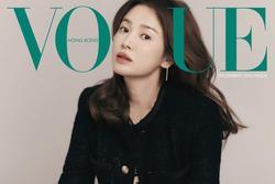 Song Hye Kyo xác lập kỷ lục trên bìa tạp chí