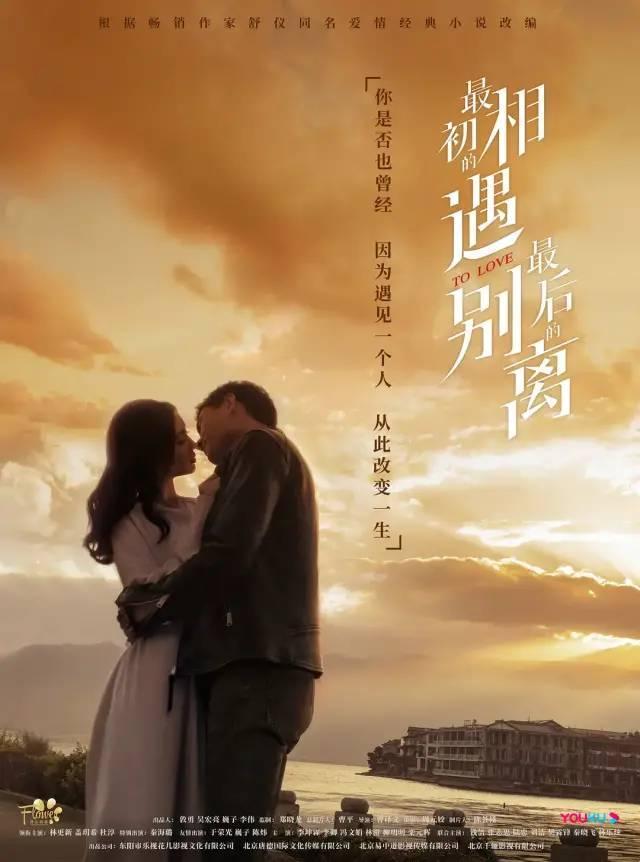 Những lần Châu Tinh Trì, Lâm Canh Tân nổi đóa khi phim bị chê bai-6
