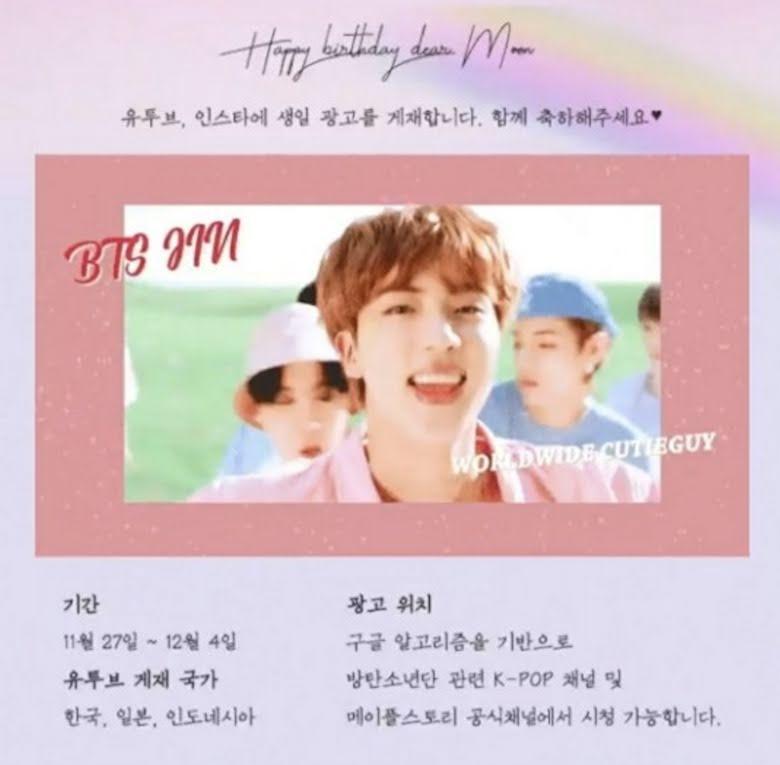 Số hưởng như Jin BTS, fan mua hẳn quảng cáo TV PR ngày sinh nhật-4