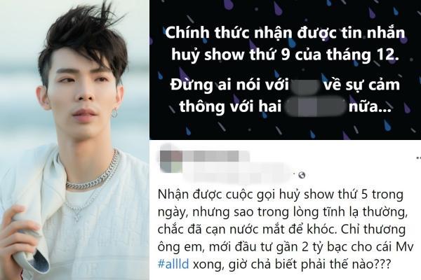 Nghệ sĩ Việt lao đao vì Covid: Erik bị hủy 9 show, MV 2 tỷ chưa biết khi nào ra mắt thumbnail