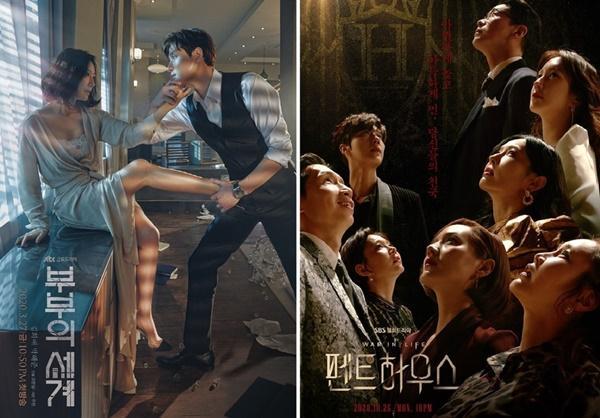 Lạm dụng tình tiết gợi dục và những ồn ào của phim Hàn năm 2020-3