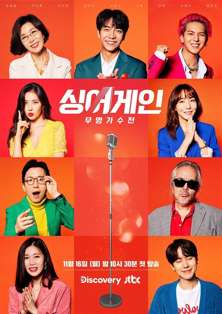 Sunmi lên tiếng sau khi bị netizens móc mỉa chưa đủ trình làm BGK Sing Again-1