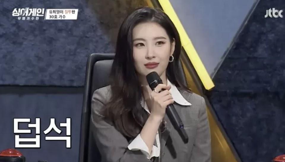 Sunmi lên tiếng sau khi bị netizens móc mỉa chưa đủ trình làm BGK Sing Again-2
