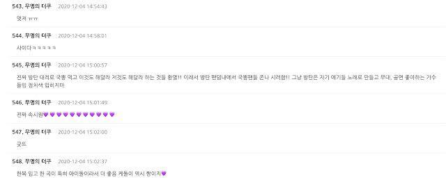 BTS bỗng được netizens khen lấy khen để giữa tranh chấp Hàn - Trung về Hanbok-8