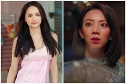 Lan Ngọc thành 'cô gái phim trăm tỷ', Hương Giang diễn thảm họa