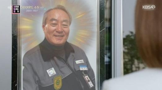 Danh tính bố ruột của Kim Tae Hee được tiết lộ, sở hữu công ty với doanh thu lên tới hơn 300 tỷ đồng-2