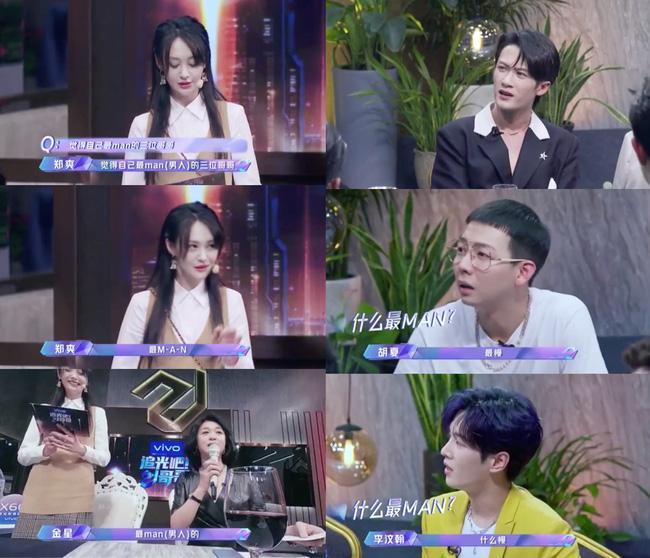 Trịnh Sảng đọc tiếng Anh sai lè, netizen cãi nhau là đáng yêu hay dốt mà còn che giấu-1