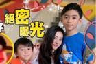 Mẹ ruột Trương Bá Chi tiết lộ cha đẻ con trai thứ 3 của con gái, hóa ra không phải như nhiều người nghĩ?