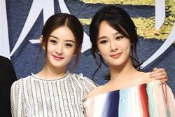 Các mỹ nhân Hoa ngữ sở hữu gương mặt siêu nhỏ