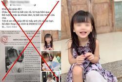 Thực hư bé gái 3 tuổi ở Bình Dương bị thanh niên lạ bắt cóc giữa ban ngày