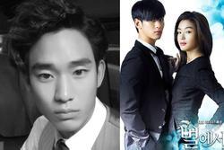 'Cụ giáo' Kim Soo Hyun khoe ảnh đóng 'Vì sao đưa anh tới' 7 năm trước