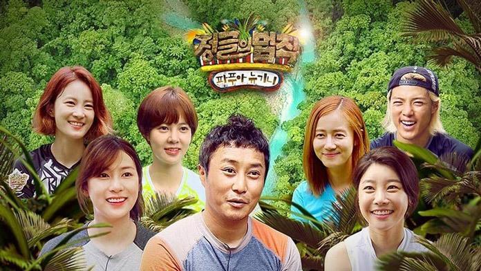 Tra nam Chanyeol (EXO) tham gia show thực tế, netizens phẫn nộ đuổi như đuổi tà-1