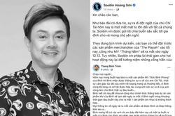 Nghệ sĩ Việt đồng loạt dời lịch phát hành album để tưởng niệm danh hài Chí Tài