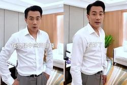 Trở lại Cbiz hậu ly hôn, Lưu Khải Uy gây choáng vì ngoại hình 'ông chú' với bụng bự và mắt quầng thâm