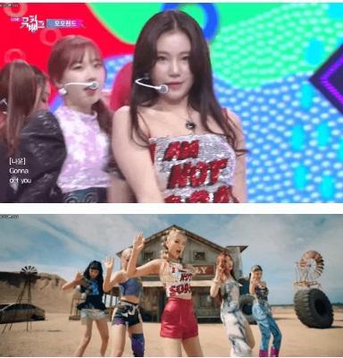 Nancy (MOMOLAND) lẫn nữ idol xấu nhất Kpop đụng hàng với BLACKPINK, ITZY liền bị chỉ trích-1