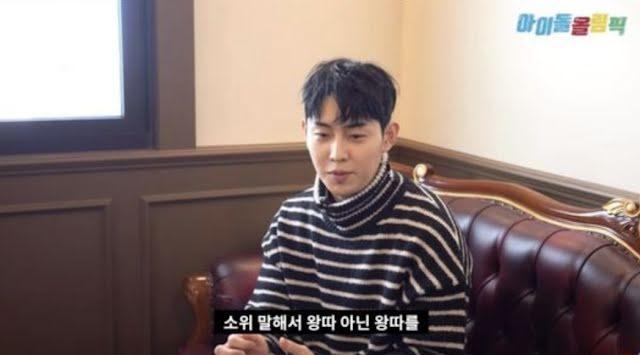 Cựu Idol tiết lộ quá khứ bị đồng đội tẩy chay, buộc phải rời nhóm-2