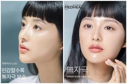 Cùng một kiểu tóc nhưng nàng Yoo Rachel của hiện tại và 7 năm trước đã khác nhau lắm rồi