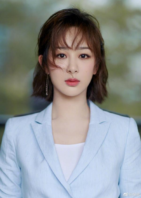 3 sao nữ Trung Quốc bị fan của sao nam từ chối hợp tác-1