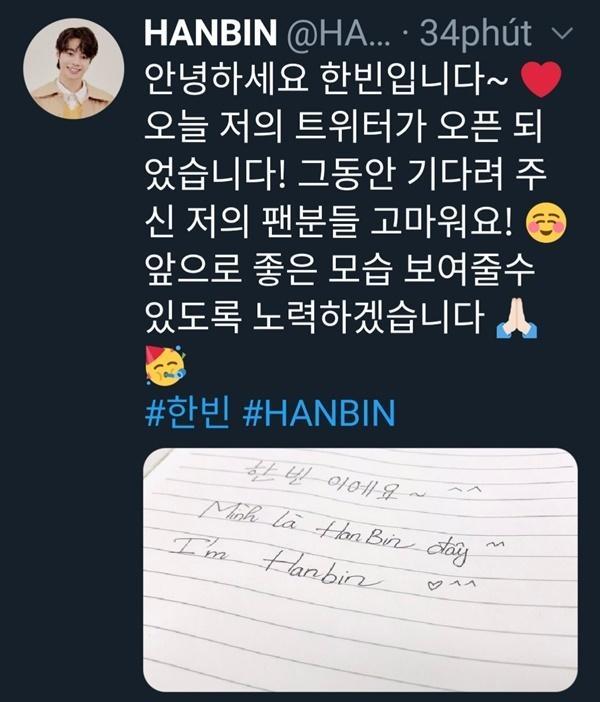 Động thái mới của công ty chủ quản cho thấy thực tập sinh người Việt Hanbin sắp debut solo?-2