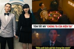 MV mới của Sơn Tùng M-TP: Nhiều sạn, nhạc thì hiểu nhưng nội dung mù tịt