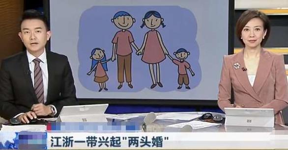Lưỡng đầu hôn - Hình thức hôn nhân mới toanh ở Trung Quốc, nghe thì kì quái nhưng phụ nữ lại ủng hộ rào rào-1