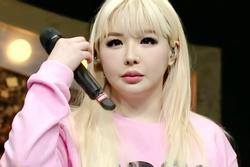 Park Bom bị quản lý quát mắng
