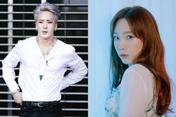 Ravi và Taeyeon hẹn hò, nhân chứng duy nhất chỉ có mỗi chú cún cưng