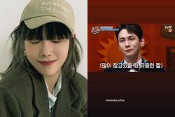 Taeyeon đăng đàn ngụ ý 'kìm nén lắm rồi đừng để chị khẩu nghiệp'