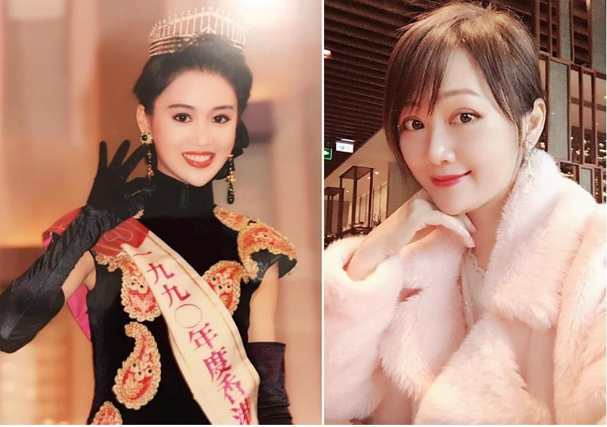 Ngã rẽ cuộc đời của 3 người đẹp lên ngôi Hoa hậu Hong Kong 1990-2