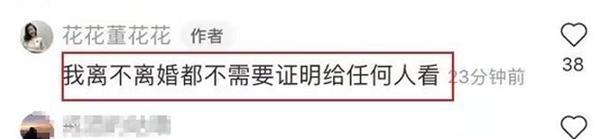 Alibaba tung tin Chủ tịch Taobao đã ly hôn, vợ cũ ngầm xác nhận tiểu tam chiếm ngôi thành công?-3