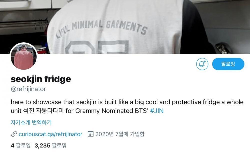 Jin BTS náo loạn mạng xã hội khi bỗng nhiên biến thành...tủ lạnh-1