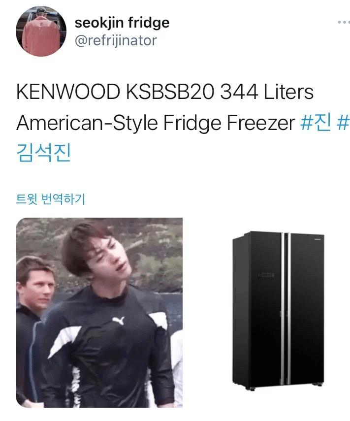 Jin BTS náo loạn mạng xã hội khi bỗng nhiên biến thành...tủ lạnh-2